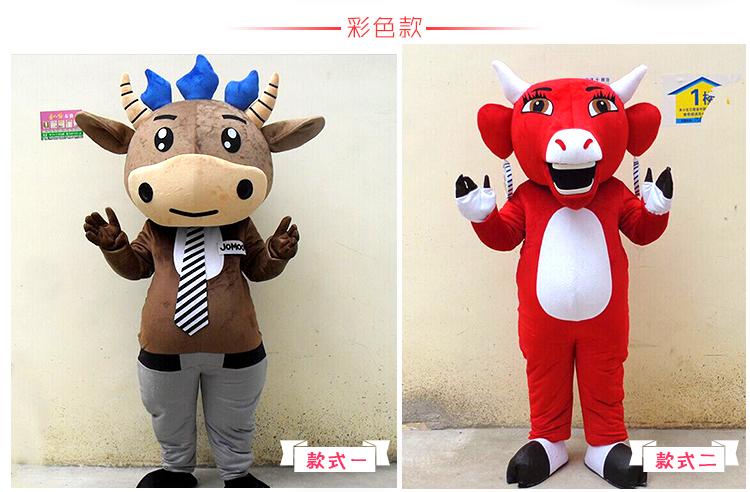 奶牛系列演出服装街头表演图片五