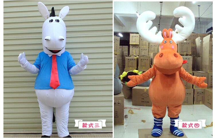 奶牛系列演出服装街头表演图片六