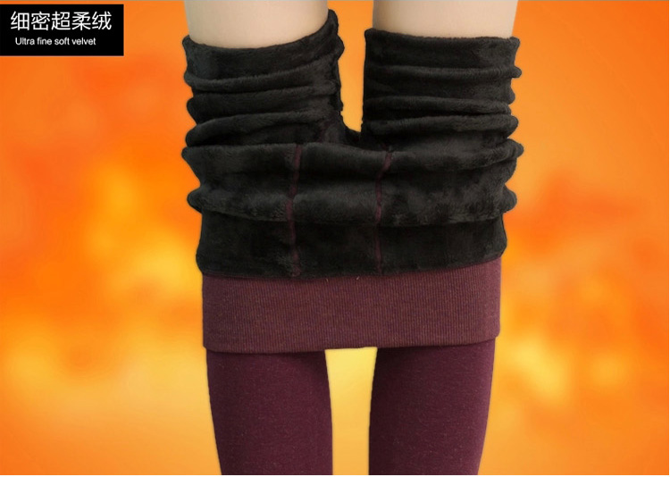 龙爪毛暗纹打底保暖裤图片十一