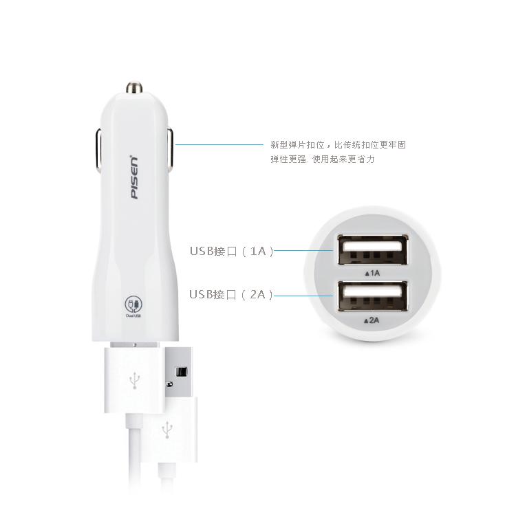 双USB车载充电器 多功能通用车充 汽车点烟器一拖图片三