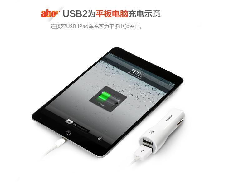 双USB车载充电器 多功能通用车充 汽车点烟器一拖图片五