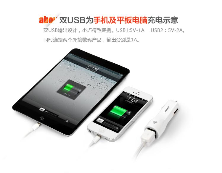 双USB车载充电器 多功能通用车充 汽车点烟器一拖图片六