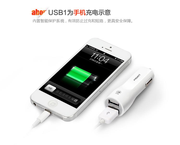 双USB车载充电器 多功能通用车充 汽车点烟器一拖图片四