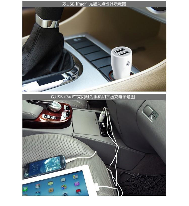 双USB车载充电器 多功能通用车充 汽车点烟器一拖图片七