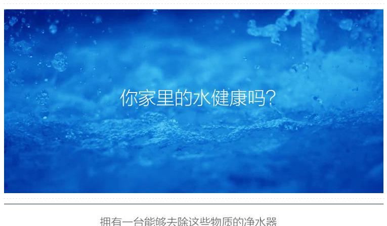 小米净水器 反渗透家用直饮净水器图片三