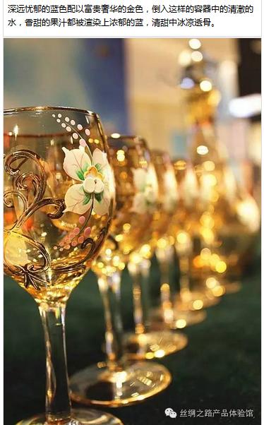 【土耳其】琉璃红酒杯套组08图片六