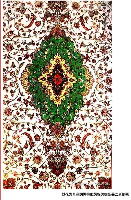 【土耳其】地毯 丝质图片二