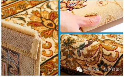 【土耳其】地毯 丝质图片四