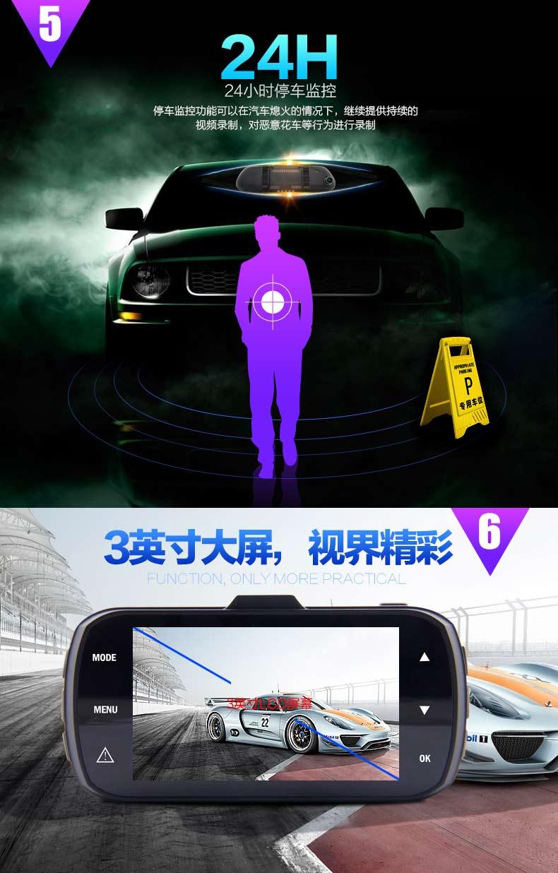 DG动感车夫S8行车记录仪A12停车监控1440P图片七