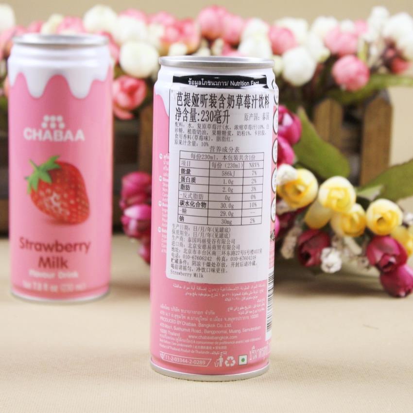 【泰国】芭提娅听装含奶草莓汁饮料图片一