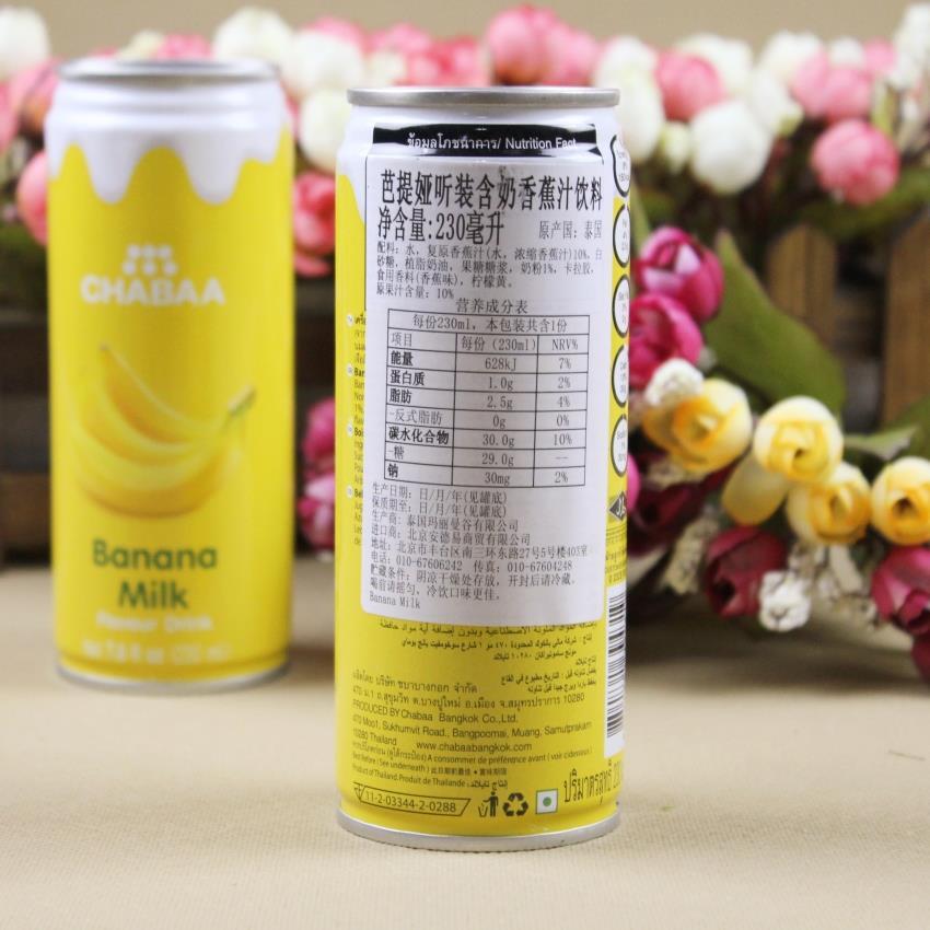 【泰国】芭提娅听装含奶香蕉汁饮料图片一