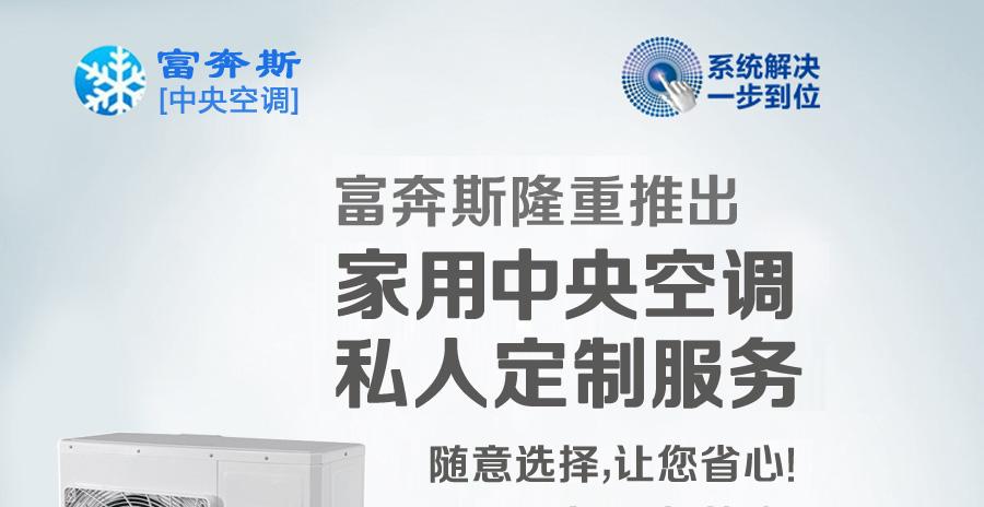 厂家直销   低价热批家用一拖多中央空调系列图片一