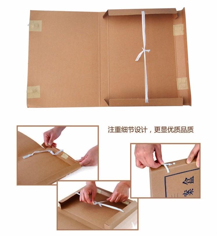 BM  2cm 加厚A4牛皮纸档案盒办公收纳图片六