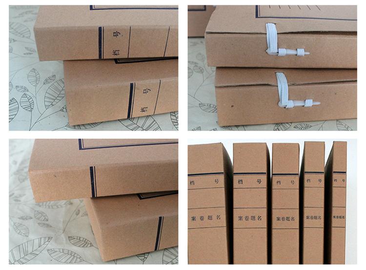 BM  2cm 加厚A4牛皮纸档案盒办公收纳图片四
