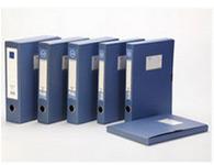 BM档案盒文件资料盒A4资料收纳大塑料文件盒档案盒图片一