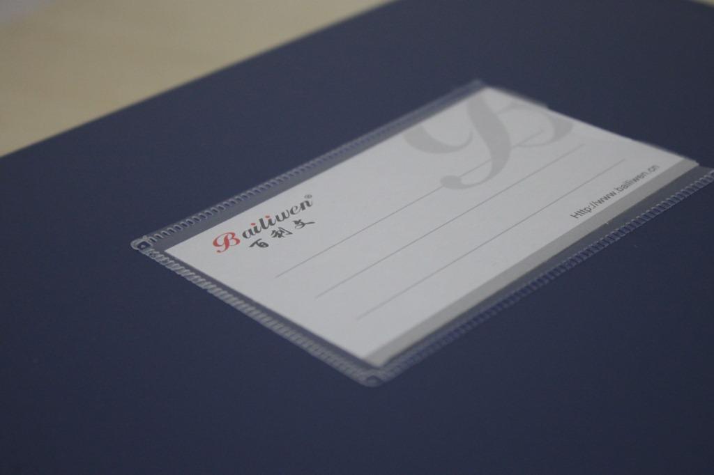 BM档案盒文件资料盒A4资料收纳大塑料文件盒档案盒图片二
