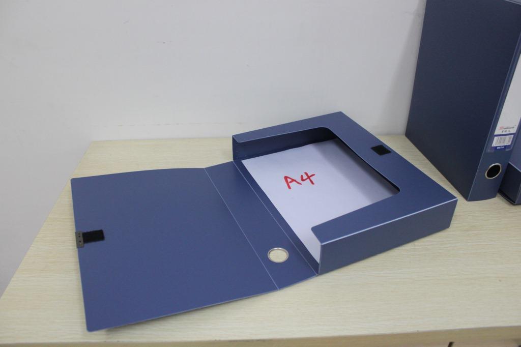 BM档案盒文件资料盒A4资料收纳大塑料文件盒档案盒图片四