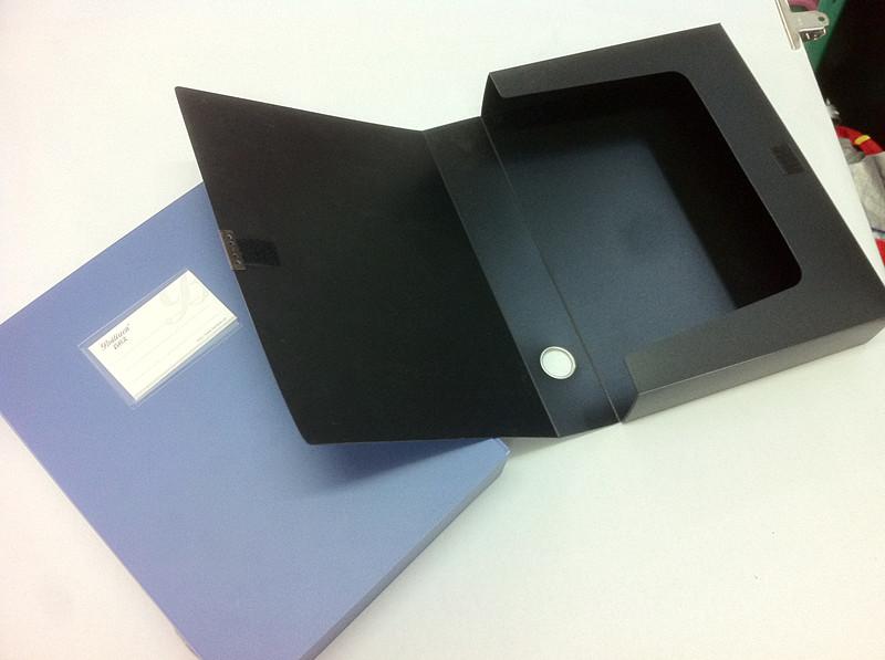 BM档案盒文件资料盒A4资料收纳大塑料文件盒档案盒图片五
