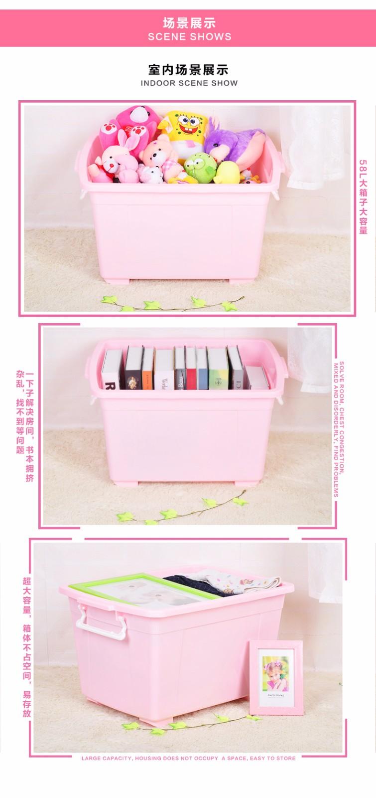 禧天龙塑料收纳箱大号储物盒子有盖衣物整理箱加厚玩具图片二