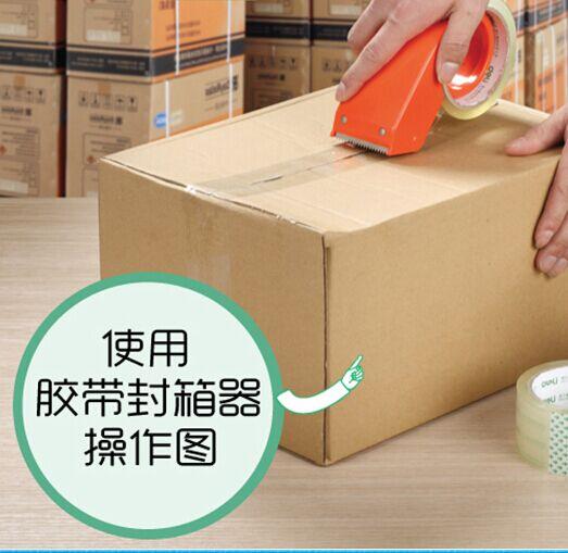 BM 透明胶带 封箱带 打包装封口胶纸胶布封箱胶带图片三