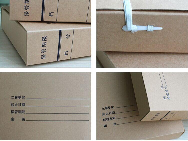 BM 无酸纸3.5cm档案盒牛皮会计人事档案盒图片四