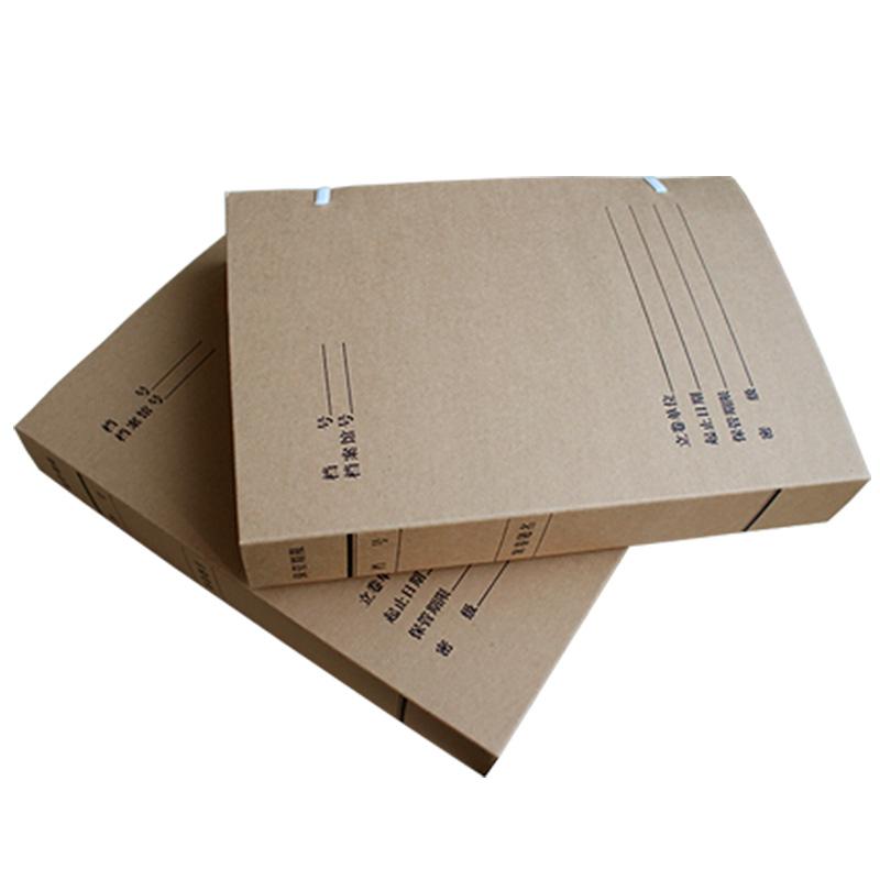 BM 无酸纸5.5cm档案盒牛皮会计人事档案盒图片三