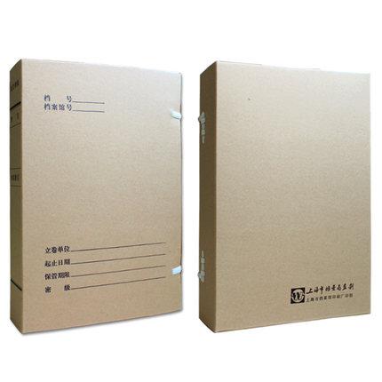 BM 无酸纸5.5cm档案盒牛皮会计人事档案盒图片五