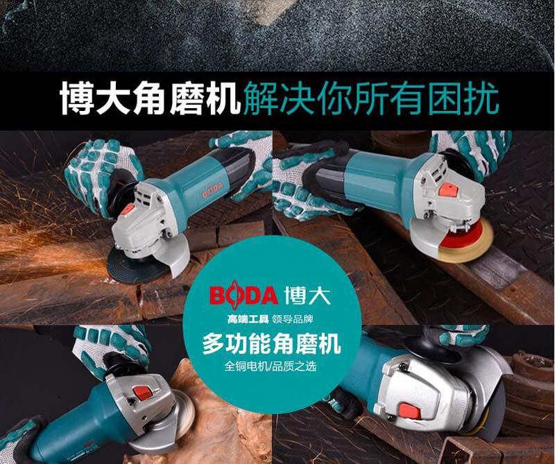 博大G21-100角磨机多功能切割机抛光打磨机磨光图片三