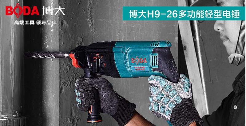 博大G21-100角磨机多功能切割机抛光打磨机磨光图片二