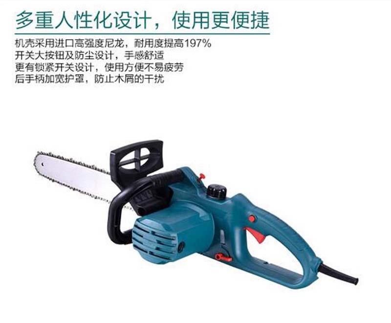 博大CS9-405电链锯 家用木工电锯 伐木锯图片四