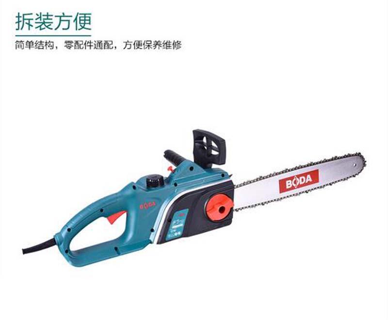 博大CS9-405电链锯 家用木工电锯 伐木锯图片三