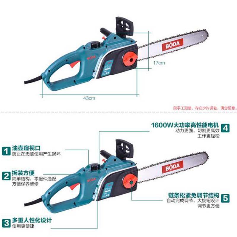 博大CS9-405电链锯 家用木工电锯 伐木锯图片二