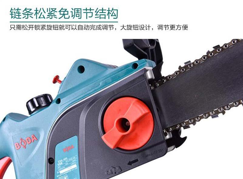 博大CS9-405电链锯 家用木工电锯 伐木锯图片六