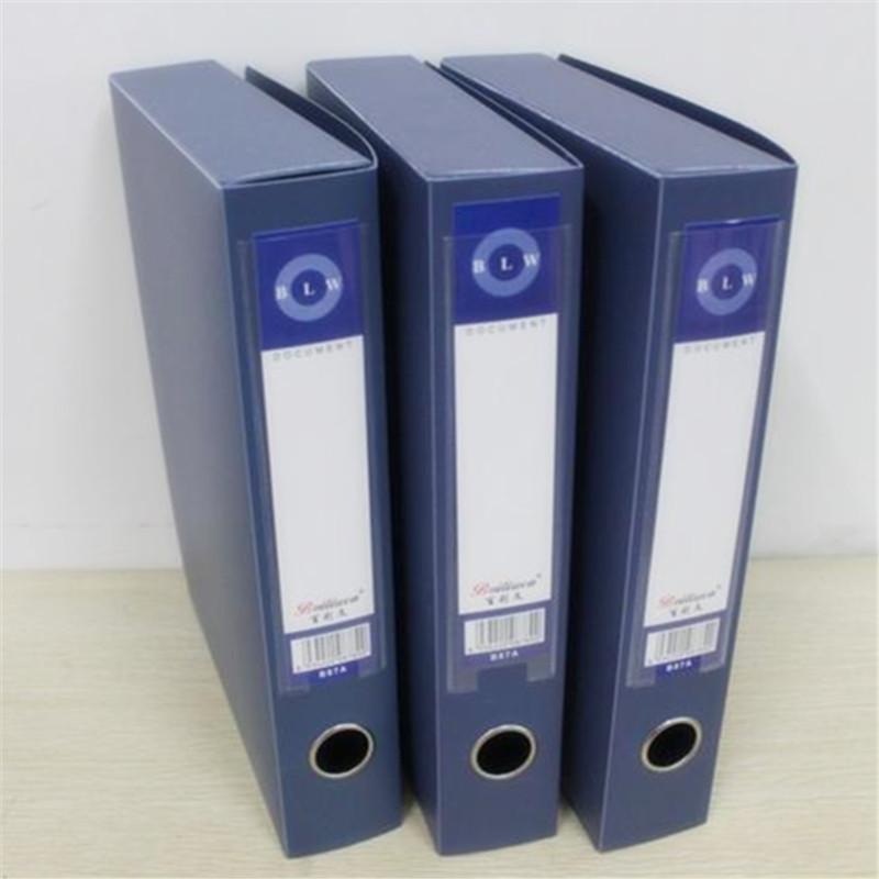 BM-加厚塑料档案盒图片一