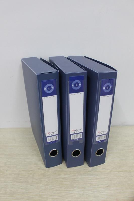 BM-加厚塑料档案盒图片五