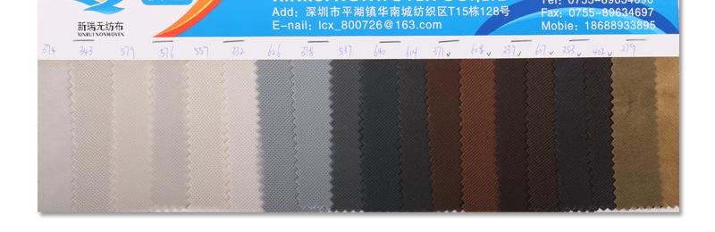 【团购】彩色淋膜无纺布 防水无纺布图片七