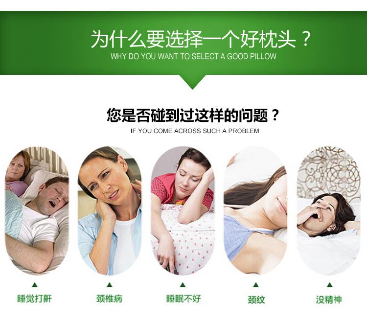 【泰国】皇家象牌乳胶美容枕图片六