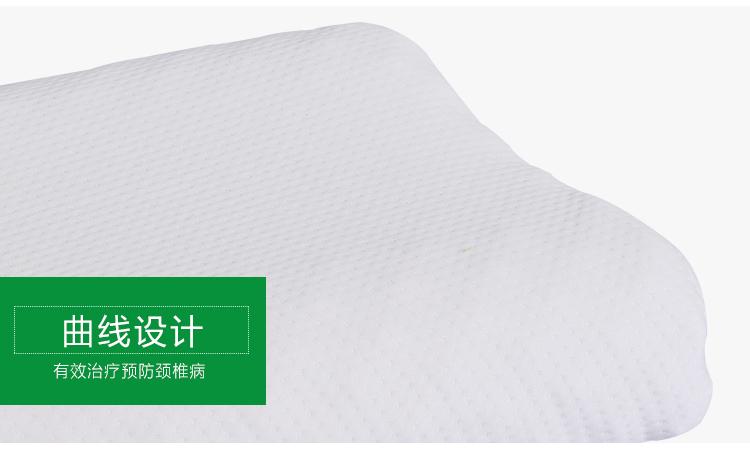 【泰国】皇家象牌乳胶美容枕图片二十五