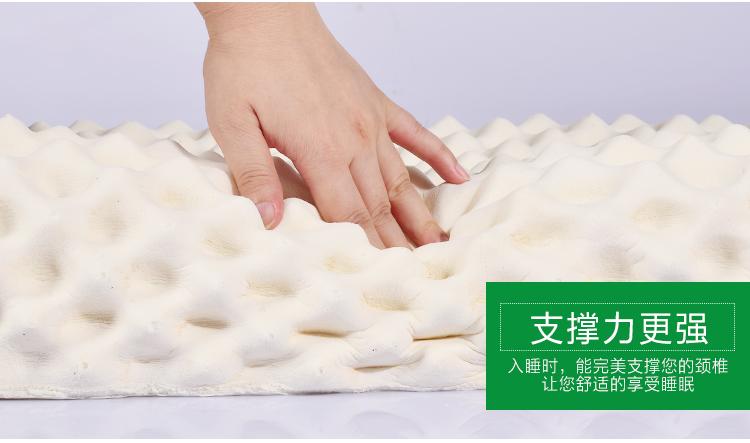 【泰国】皇家象牌乳胶美容枕图片二十六