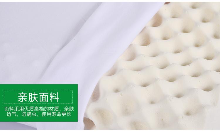 【泰国】皇家象牌乳胶美容枕图片二十七