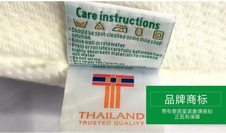 【泰国】皇家象牌乳胶美容枕图片二十八