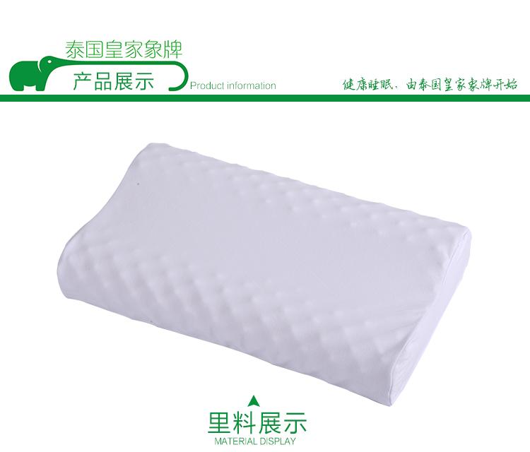 【泰国】皇家象牌乳胶美容枕图片三十