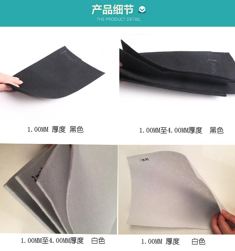 东侨供应底价毛毡 1MM厚度 黑白色图片四