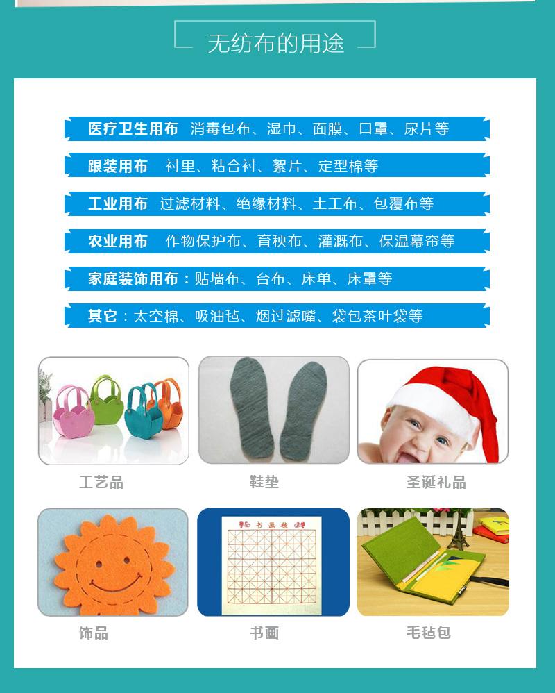 东侨供应底价毛毡 1MM厚度 黑白色图片五