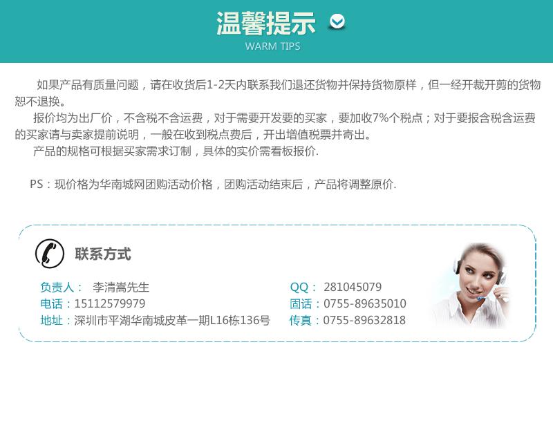 东侨供应底价毛毡 1MM厚度 黑白色图片七