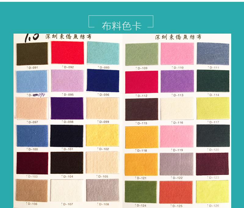 东侨底价供应1MM毛毡 彩色 可订制图片五