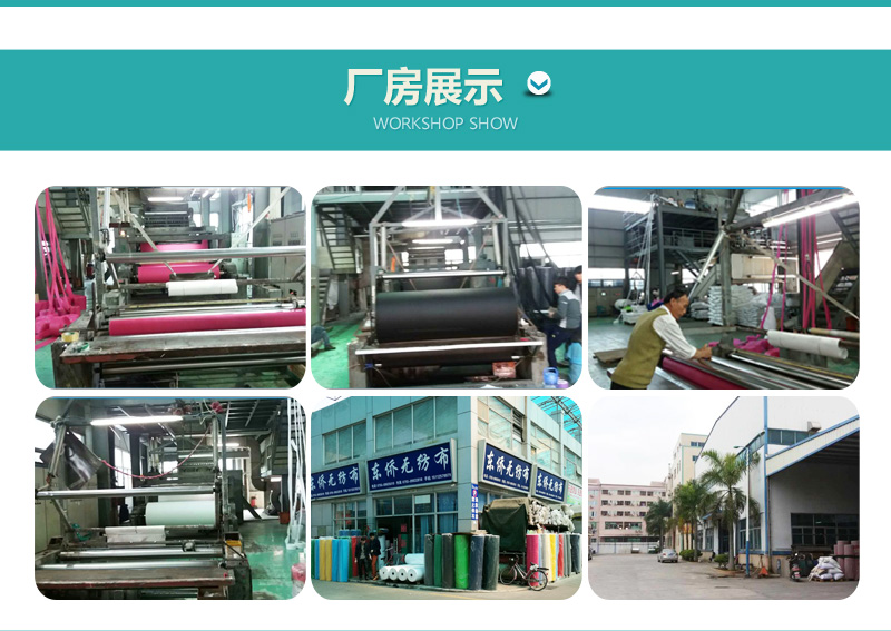 东侨底价供应1MM毛毡 彩色 可订制图片八