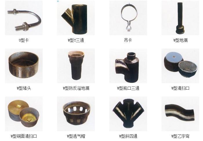 供应柔性排水管W型铸铁管件批发柔性铸铁排水管及管件图片三