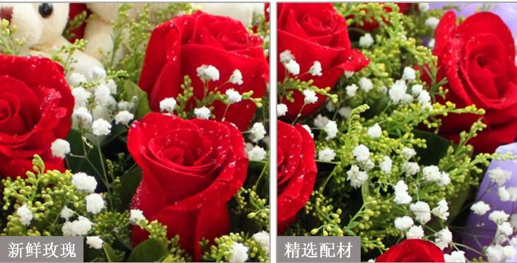 99朵红玫瑰花束百合龙湖鲜花店新郑郑州龙湖同城速递