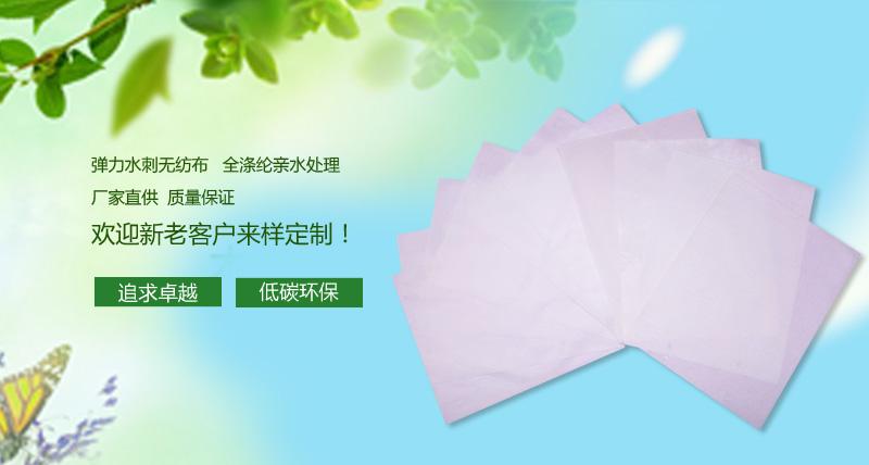【团购】40g 亲水 水刺澳门美高梅注册网址图片二
